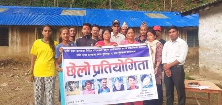 सोति हत्या काण्डका पिडित परिवारको संयुुक्त आयोजनामा छेलो प्रतियोगिता