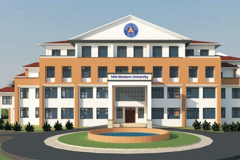 मध्यपश्चिमाञ्चल विश्वविद्यालयमा नयाँ पदाधिकारी नियुक्त