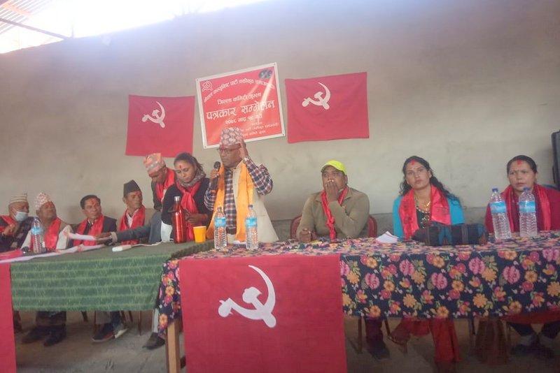 जुम्लामा एमालेको सिंगो जिल्ला समिति नै एकीकृत समाजवादीमा