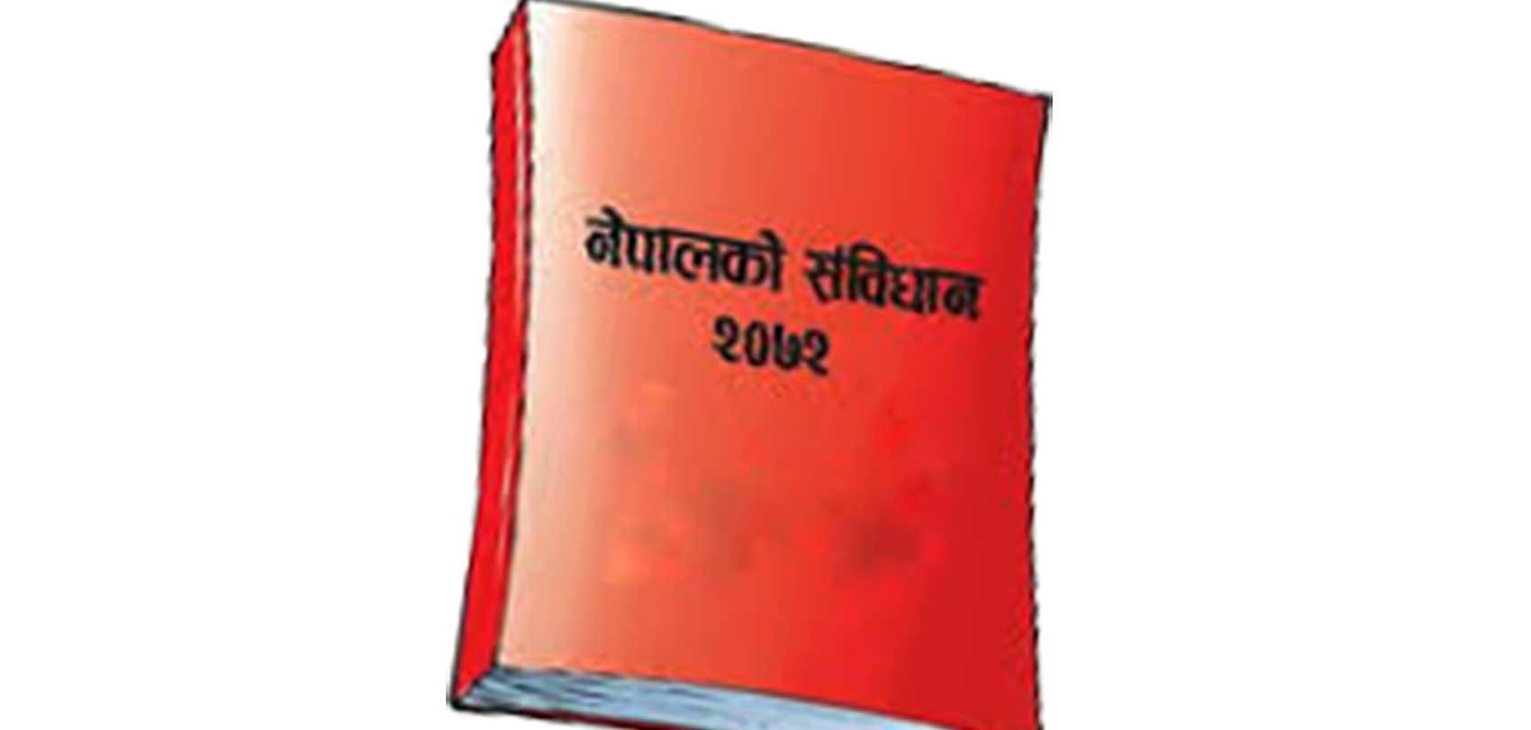 संविधान दिवस : ७४ वर्षमा सात संविधान