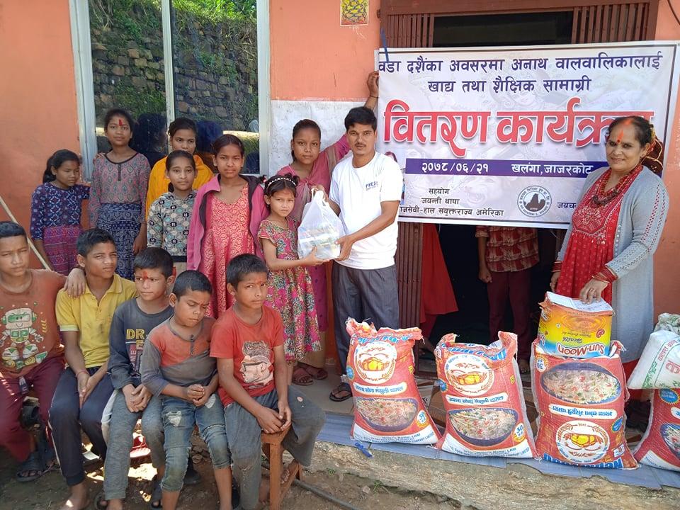 जाजरकोटका अनाथ वालवालिकाहरुलाई जयन्तीको खाद्य तथा शैक्षिक सामाग्री सहयोग